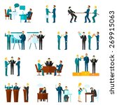 business collaboration teamwork ... | Shutterstock .eps vector #269915063