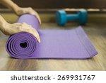 yoga mat | Shutterstock . vector #269931767