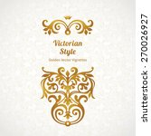 vector set of vintage ornaments ... | Shutterstock .eps vector #270026927