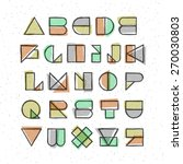 Vector Geometric Offset...