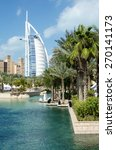 View Of Burj Al Arab Hotel Fro...