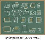 illustration of office icon set ... | Shutterstock .eps vector #27017953