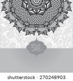 grey islamic vintage floral... | Shutterstock .eps vector #270248903