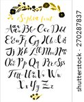 vector set with hand written... | Shutterstock .eps vector #270287837
