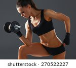 athletic woman pumping up... | Shutterstock . vector #270522227