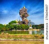 amazing buddhist kyauk kalap... | Shutterstock . vector #270604007