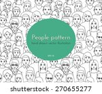 seamless pattern with ... | Shutterstock .eps vector #270655277