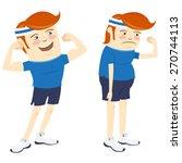 vector illustration hipster... | Shutterstock .eps vector #270744113