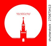 the moscow kremlin. vector... | Shutterstock .eps vector #270873413