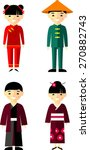 vector illustration of chinese ... | Shutterstock .eps vector #270882743