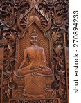 Teak Wood Carved Buddha Statue...