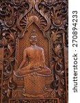 Teak Wood Carved Buddha Statue...