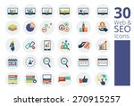 web application | Shutterstock .eps vector #270915257