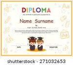 preschool kids diploma... | Shutterstock .eps vector #271032653