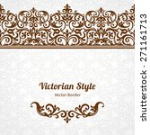 vector ornate seamless border... | Shutterstock .eps vector #271161713