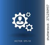 team work icon | Shutterstock .eps vector #271250957