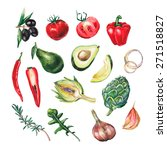 watercolor big vegetables set | Shutterstock . vector #271518827
