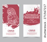 vector template banners. hand... | Shutterstock .eps vector #271567217