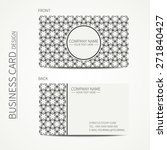 geometric lattice monochrome... | Shutterstock .eps vector #271840427