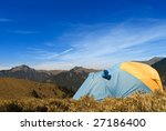 special tent set on the...   Shutterstock . vector #27186400