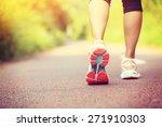 young fitness woman hiker legs... | Shutterstock . vector #271910303