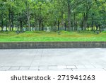 urban road with green trees | Shutterstock . vector #271941263