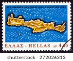 greece   circa 1966  a stamp... | Shutterstock . vector #272026313
