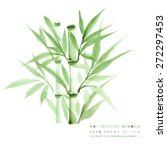 Decorative Watercolor Bamboo...