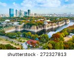 osaka castle in osaka  japan    Shutterstock . vector #272327813