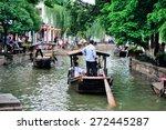 shanghai zhujiajiao town with... | Shutterstock . vector #272445287