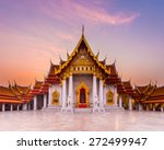 the famous marble temple... | Shutterstock . vector #272499947