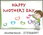 happy mother's day card | Shutterstock .eps vector #272566097