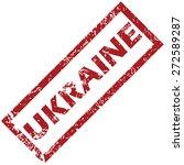 new ukraine grunge rubber stamp ...   Shutterstock .eps vector #272589287
