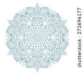 linen ornamental mandala | Shutterstock .eps vector #272696177
