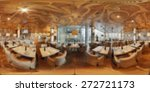 restaurant abstract blur... | Shutterstock . vector #272721173