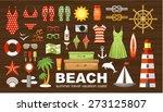 summer beach set. vector  | Shutterstock .eps vector #273125807