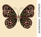 Decorative Butterfly With...
