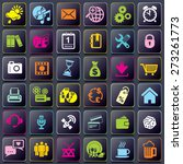 set vector icons of app icons... | Shutterstock .eps vector #273261773
