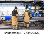 novocherkassk  russia   circa... | Shutterstock . vector #273400823