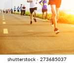people running fast in a city...   Shutterstock . vector #273685037