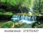 scenic view of a cool... | Shutterstock . vector #273751427