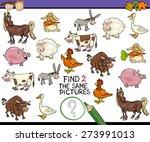 cartoon illustration of finding ... | Shutterstock . vector #273991013