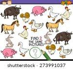 cartoon illustration of finding ... | Shutterstock . vector #273991037
