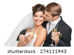 wedding  bride  couple. | Shutterstock . vector #274111943