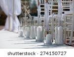 wedding aisle for an outdoor... | Shutterstock . vector #274150727