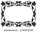 calligraphy penmanship curly... | Shutterstock .eps vector #274452233