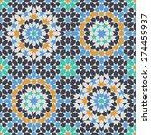 islamic abstract geometric... | Shutterstock .eps vector #274459937