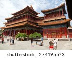 Постер, плакат: LAMA TEMPLE BEIJING CHINA
