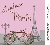 the poster with the bike  in... | Shutterstock .eps vector #274566293