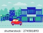 city vector | Shutterstock .eps vector #274581893